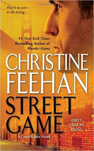 Street Game E-Book